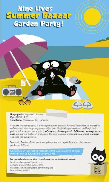 Summer bazaar 2014 invite GR