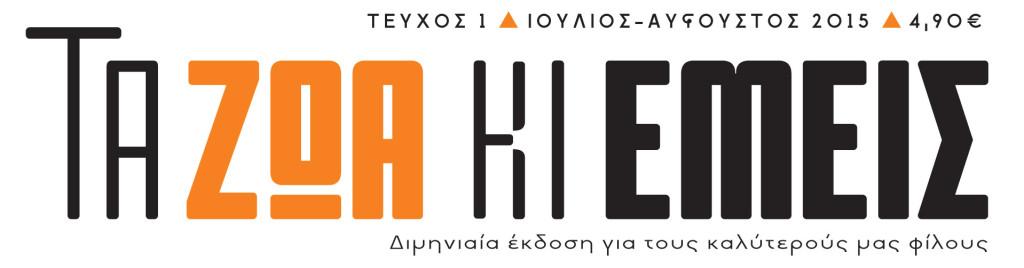 cover_1 logo